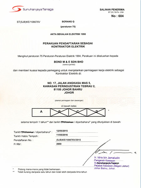 Our Certifications Bond M E Sdn Bhd